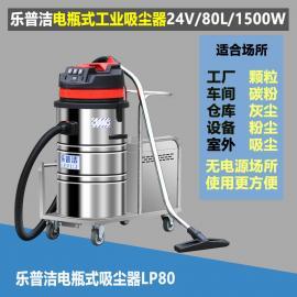 �菲��(LEPUJ)�C械�S模具孔�F渣�S娩��池充�式工�I吸�m器LP80