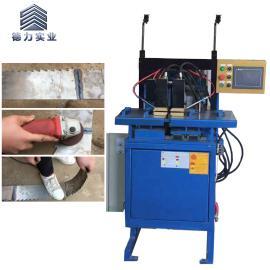 BAS-120MM宽木工锯带对焊机 全自动液压闪光对焊机 新品