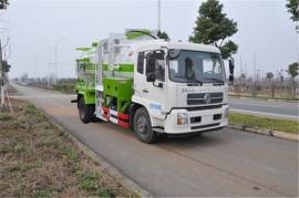 国六餐厨垃圾运输车配置