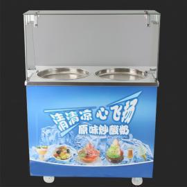 商用炒酸奶机的功能,酸奶机炒酸奶机,炒酸奶炒酸奶机