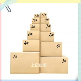 �制品包�b�制品�Y盒�制品�Y品袋�Y品打包袋上� 包�b
