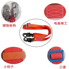 智鹏电力安全带 双钩围杆带 前围带 护腰安全带