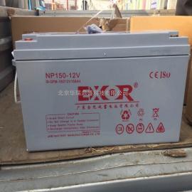 埃索EXOR蓄�池NP150-12 12V150AH ���/技�g性能