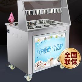 一个好酸奶机报价,不锈钢炒酸奶机,多功能炒酸奶机