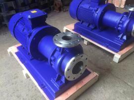 CQB不锈钢磁力化工泵