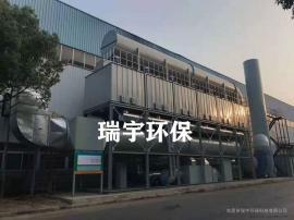 RCO催化燃烧废气处理北京赛车