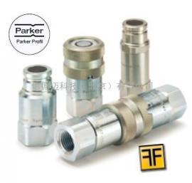 Parker FF系列平齐端面型快换接头 FF-751-12FP