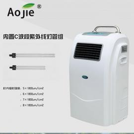 奥洁移动式 紫外线空气消毒机 100立方