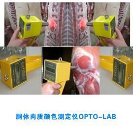 胴体肉质颜色测定仪OPTO-LAB德国进口