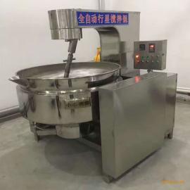行星自动搅拌翻炒锅粘稠物炒料机 魔芋豆腐加工机器 炒酸菜的锅