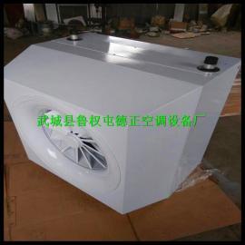 德正NF-HVS(Q)热水暖风机 吊装系列蒸汽暖风机