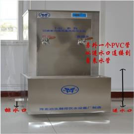 鲅鱼圈区节能电开水器定制