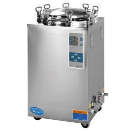 滨江医疗 50L玻璃器皿高压灭菌锅 立式压力蒸汽灭菌器 LS-50LD