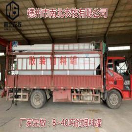 拉20吨散装饲料的平板车 40方散装饲料罐车