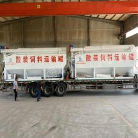 封闭式拉饲料的罐车 拉20吨饲料的散装罐车