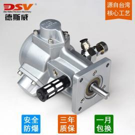 德斯威气动马达 DAM1-F立式安装 小型启动马达