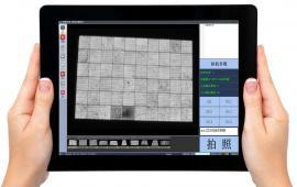 户外电站便携式EL仪器--EL测试仪