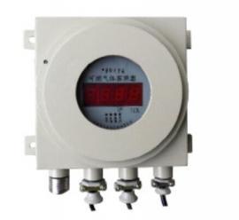 可燃气体报警器220V供电