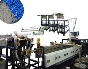 40米 PP长纤增强生产线