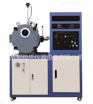 小型真空感应熔炼炉500g