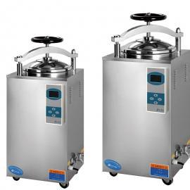 江阴滨江 50L液晶显示立式压力蒸汽灭菌器 培养基不锈钢灭菌锅 LS-50HD
