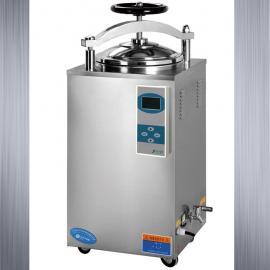 江阴滨江 LS-75HD自动化高压蒸汽灭菌锅 不锈钢立式蒸汽灭菌器