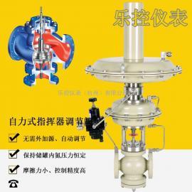 ZZDQ超纯水氮封系统装置供氮阀泄氮阀