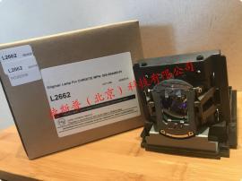 原装带架科视DHD775-E灯泡,现货Christie投影仪灯泡