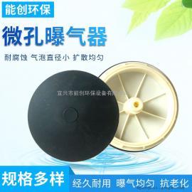 优质橡胶膜片微孔曝气器 盘式曝气器
