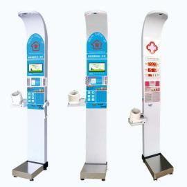 超声波测量身高体重血压体检机,健康小屋自助式一体机