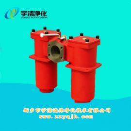 钢厂液压站RFD双筒回油过滤器RFDBN/HC60DAC10D1.X -L24