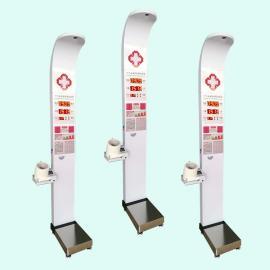 多功能医用身高体重电子秤,超声波立式体检称