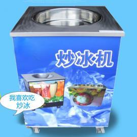 炒酸奶机器报价,小型炒酸奶机报价,多功能炒酸奶机