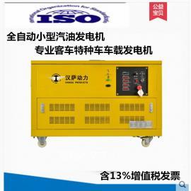 静音箱式15千瓦发电机-汽油永磁电机