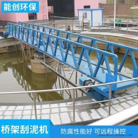 桥架刮泥机 中心传动刮泥机 周边传动刮泥机