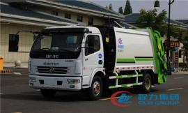 5方移动压缩垃圾车侧装挂桶压缩垃圾车配置