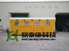 拆装环卫垃圾房批量出售定制 整装环卫垃圾房加工厂