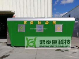 设计师环保垃圾房指定生产商家 高铁站环保垃圾房设计效果图