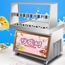 多功能炒酸奶机的报价,酸奶机报价,炒酸奶机图片