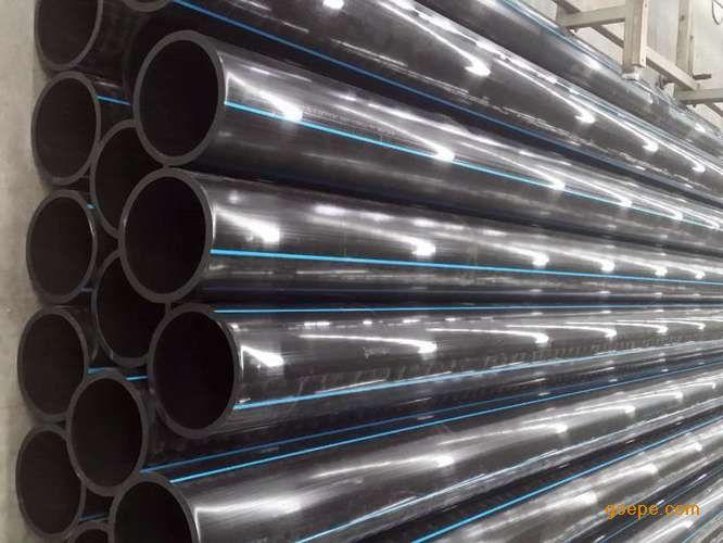HDPE纯料饮用水管道20-1000