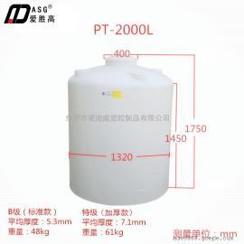 1000L食品级水箱、PE塑胶桶、水塔、储存桶、搅拌槽