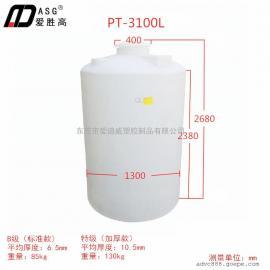 爱迪威直销PE水箱塑料储罐1000升13724437461