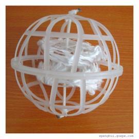 φ150悬浮球形填料 生物球填料 组合式悬浮球