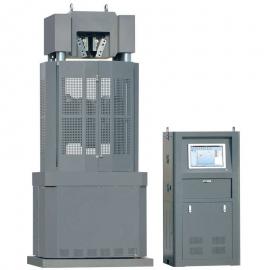 WAWD-2000B 电液伺服万能试验机