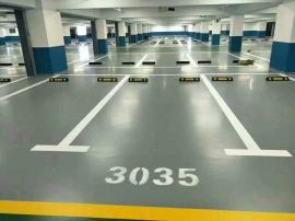 聚氨酯地坪漆��g�夯�耗5仄航��砂耐磨固化�┑仄和杆�混凝土