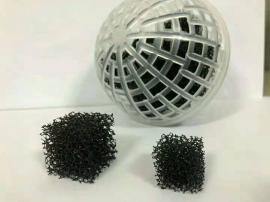 多空悬浮球海绵填料 聚氨酯海绵填料