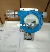供SP-2104Plus一氧化碳检测探头C03-0901-000传感器