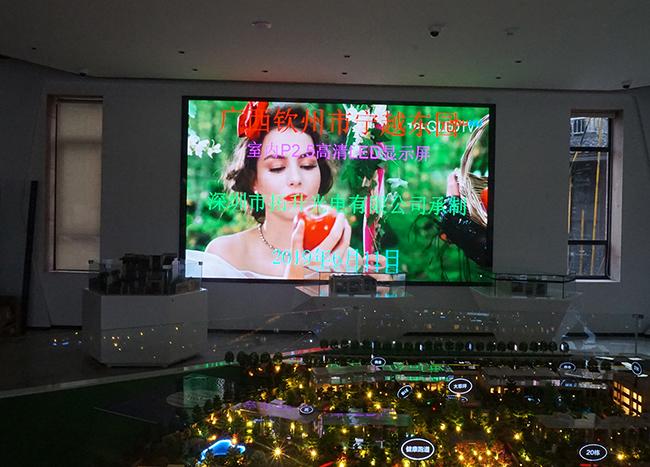 会议室LED大屏幕一平方含系统 会议室型号