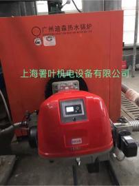 超低氮燃烧器 低氮30mg燃烧机 利雅路RS200/E FGR