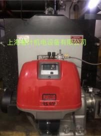 超低氮30mg燃烧器 RS200FGR 2吨低氮燃烧机 利雅路燃烧器厂家